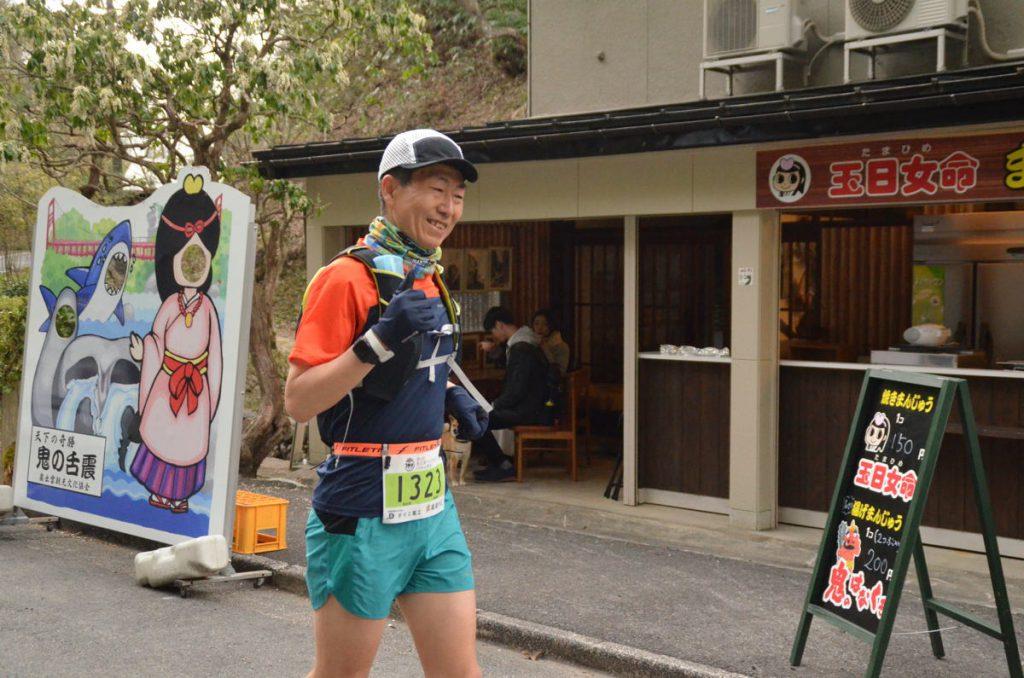 第4回 奥出雲 ウルトラおろち100km 遠足 マラソン